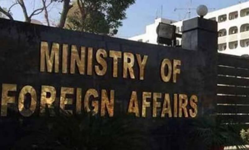 شاہ محمود قریشی کے سی این این سے انٹرو یو پر دفتر خارجہ کا ردعمل