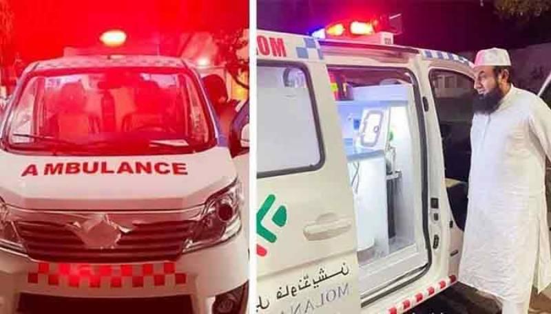 مولانا طارق جمیل نے ایمبولینس سروس کا آغاز کر دیا