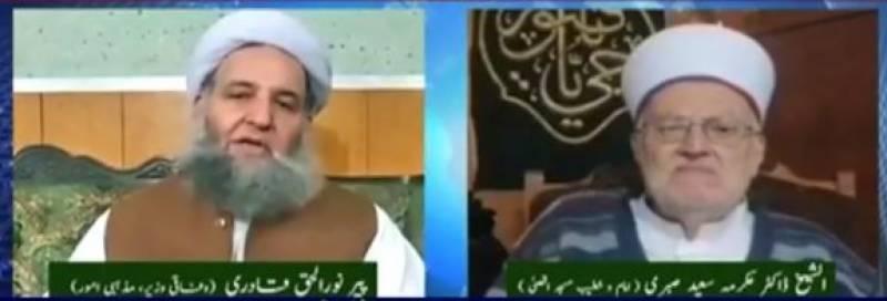 وفاقی وزیر برائے مذہبی امور نور الحق قادری کا مسجد اقصیٰ کے امام شیخ عکرمہ سعید سے ٹیلی فونک رابطہ
