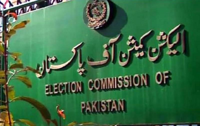 الیکٹرانک ووٹنگ مشین، حکومت اور الیکشن کمیشن آمنے سامنے