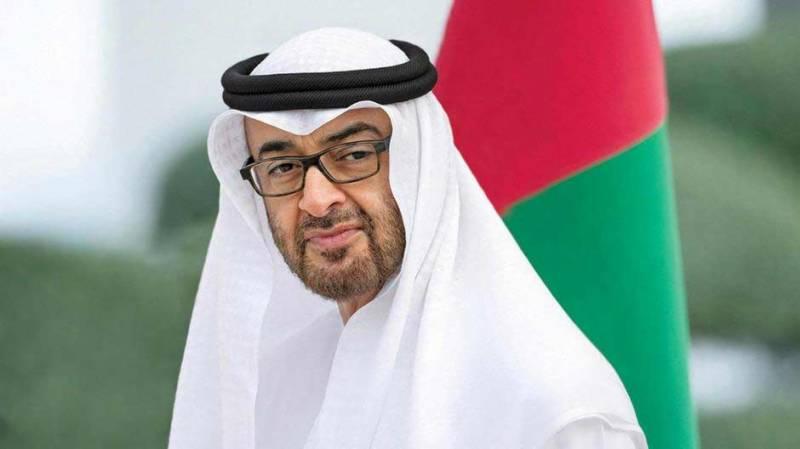 متحدہ عرب امارات نے اسرائیل-فلسطین امن مذاکرات پر تعاون کی پیشکش کر دی