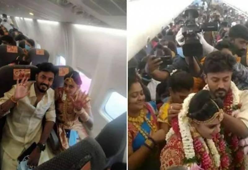 بھارت میں کورونا کی پابندیوں سے بچنے کے لئے جوڑے نے دوران پرواز شادی کرلی
