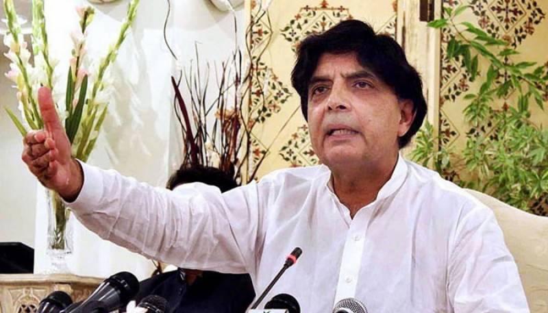 چودھری نثار کل پنجاب اسمبلی میں اپنی رکنیت کا حلف اٹھائیں گے