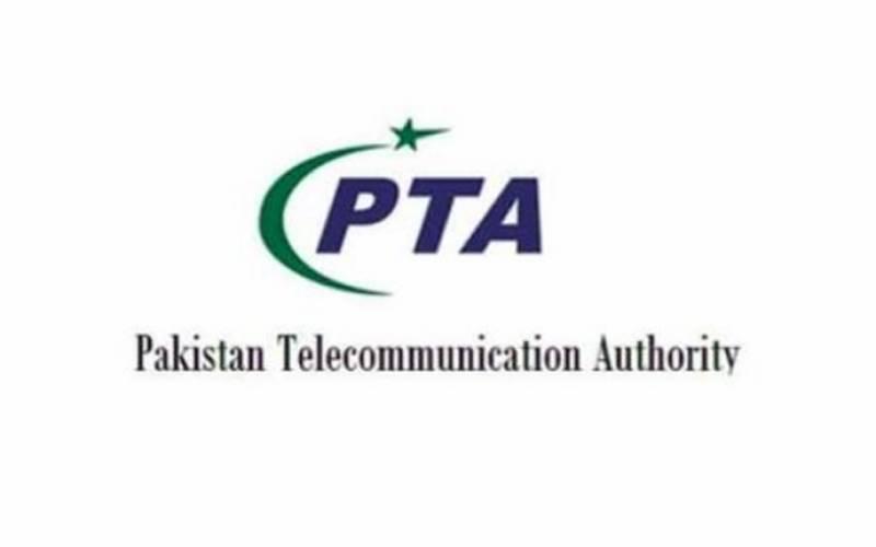 پی ٹی اے نے 19 کمپنیوں کو پاکستان میں موبائل فونز تیار کرنے کی اجازت دیدی