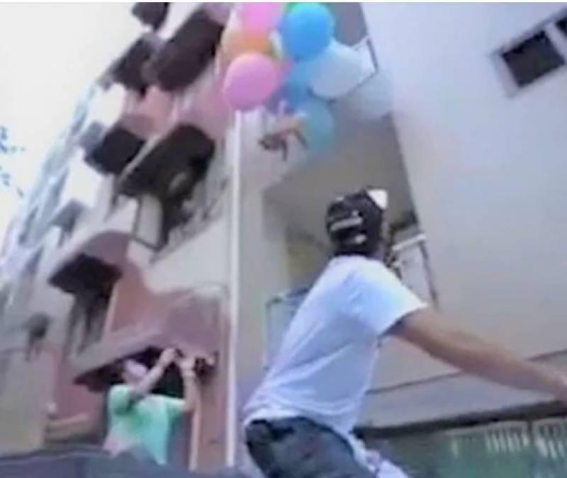 یوٹیوبر نے پالتو کتے کو غباروں سے باندھ کر اڑا دیا ، گروشرما گرفتار