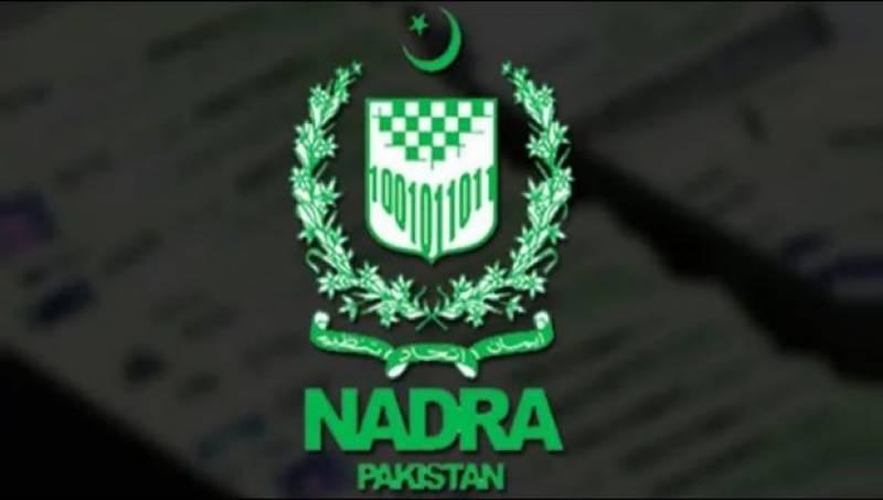 ڈائریکٹر جنرل نادرا (کراچی) کو عہدے سے برطرف کردیا گیا