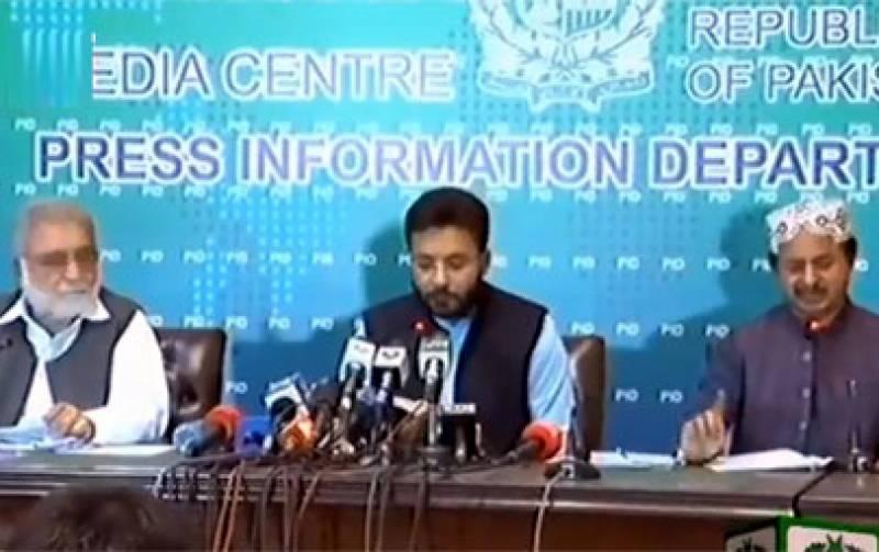 وزیراعظم عمران خان پانی کے معاملے پر صوبوں کو ساتھ لے کر چلنا چاہتے ہیں: وزیر مملکت فرخ حبیب