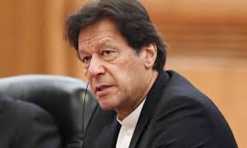 موجودہ حالات میں ملک نہیں خطے ترقی کرتے ہیں ، عمران خان
