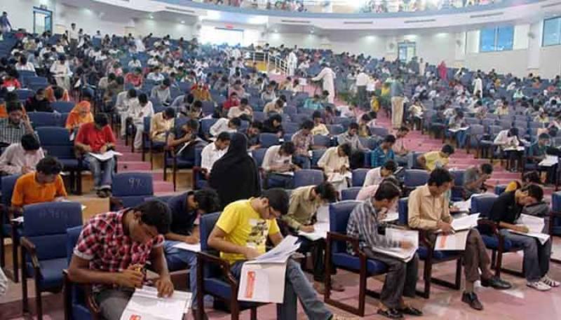 ایم ڈی کیٹ کا آن لائن امتحان 30 اگست سے 30 ستمبر تک ہو گا