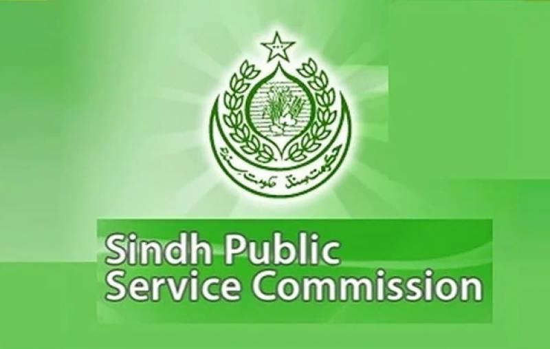 سندھ پبلک سروس کمیشن کی معطلی، حکومت کا سندھ ہائیکورٹ کے فیصلے کے خلاف اپیل دائر کرنے کا اعلان