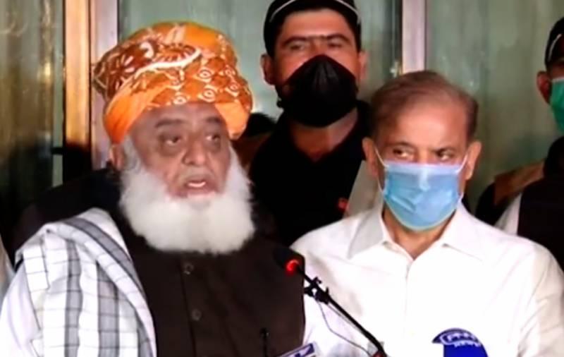 مسلم لیگ (ن) کو ایک جماعت سمجھتے ہیں، پیپلز پارٹی نے خود اپنی عزت نفس کا سودا کیا: مولانا فضل الرحمان