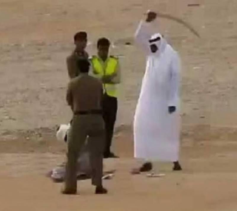 سعودی عرب میں بیٹے کے قاتل باپ کا سرقلم کردیا گیا