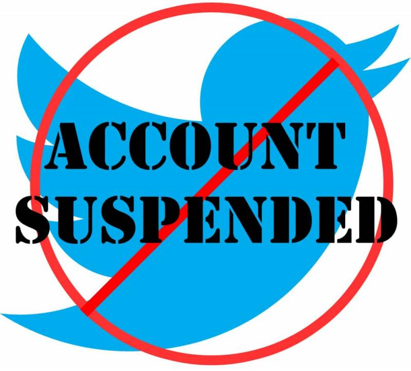 نائیجیریا میں ٹویٹر کو غیر معینہ مدت کے لیے معطل کردیا گیا