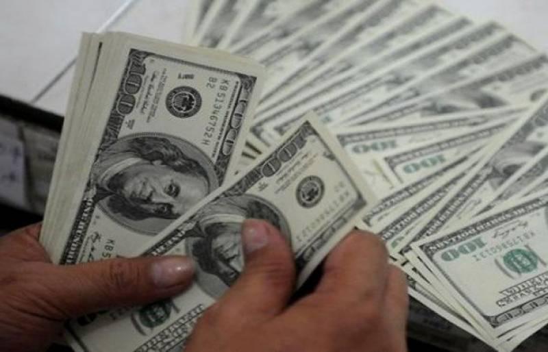 امریکہ کا افغانستان کیلئے 26 کروڑ، 60 لاکھ ڈالر سے زائد کی امداد کا اعلان