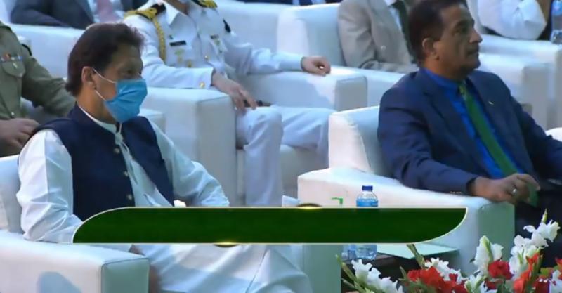پاکستان کی میزبانی میں ماحولیات کے دن پر تقریب، وزیراعظم مہمان خصوصی