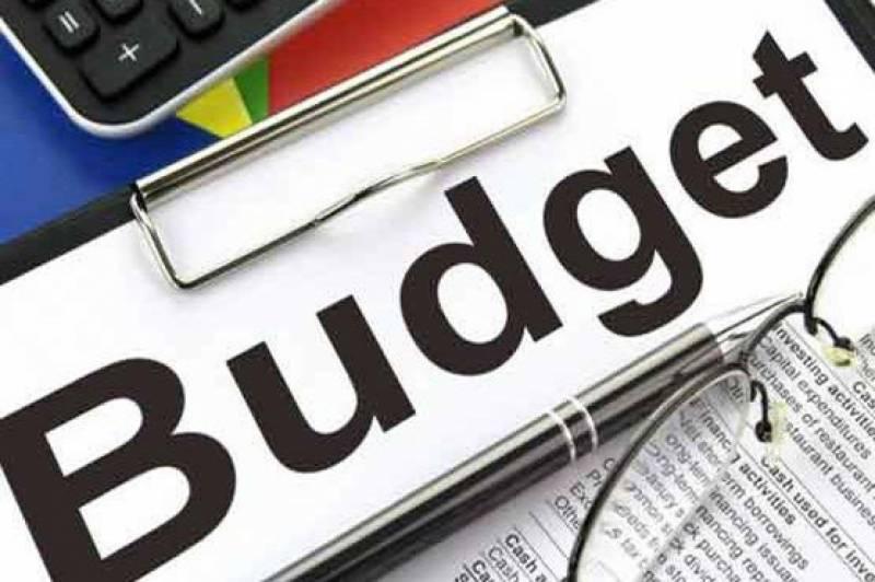 آئندہ مالی سال 22-2021 کے بجٹ کے خدوخال سامنے آ گئے