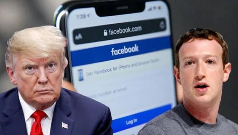 آئندہ فیس بک کے بانی کو وائٹ ہاؤس کھانے پر نہیں بلاؤں گا، ٹرمپ
