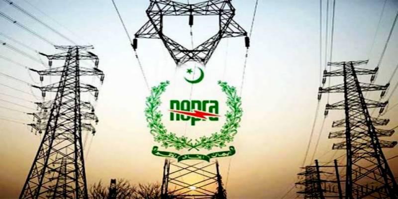 نیپرا نے بجلی قیمت میں 44 پیسے فی یونٹ کمی کردی
