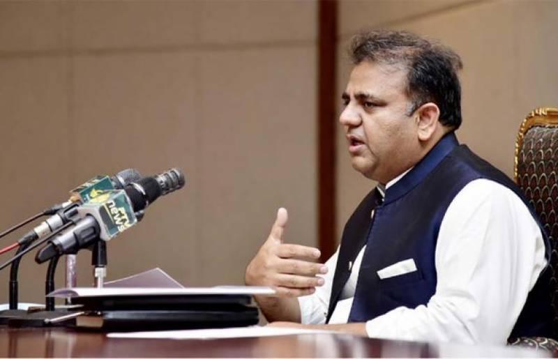 ریلوے حادثات کی ذمہ دار (ن) لیگ اور پیپلز پارٹی ہیں: فواد چوہدری