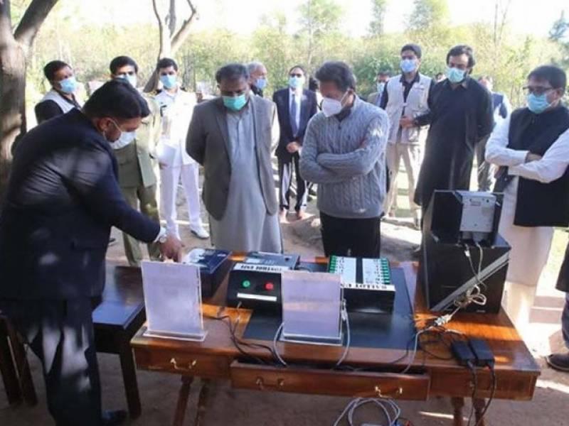 الیکشن کمیشن حکام کے الیکٹرانک ووٹنگ مشین کے استعمال پر تحفظات