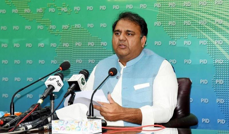 پاکستان کسی بھی ملک کو اپنا کوئی فضائی اڈہ نہیں دے سکتا، فواد چودھری