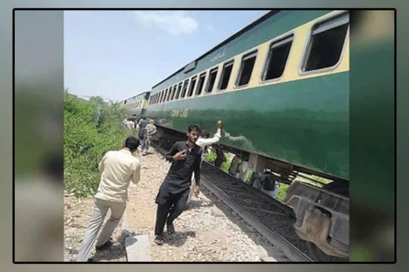 ریلوے حکام کی نااہلی، ایک اور ٹرین حادثے سے بال بال بچ گئی