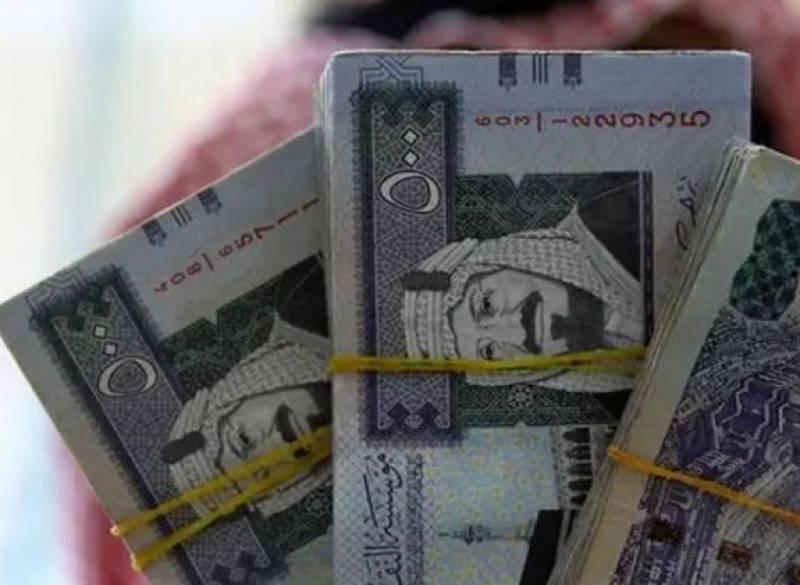 سعودی عرب نے مہمند ہائیڈرو پاور ڈیم کے لئے 90 کروڑ 10 لاکھ ریال قرض کی منظوری دے دی