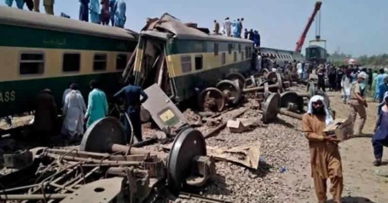 ڈہرکی ٹرین حادثے میں 9 افسران وملازمین کو معطل کردیا گیا ، نوٹیفکیشن جاری