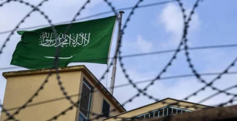 سعودی سیکورٹی اہلکار کا قتل ثابت ہونے پرداعش کے دہشتگرد کو سزائے موت سنا دی گئی
