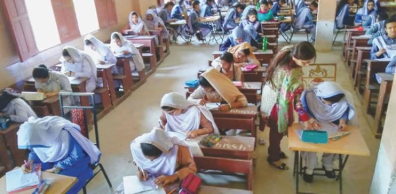 سندھ نے میٹرک اور انٹرمیڈیٹ کے امتحانات کی تاریخوں کا اعلان کر دیا