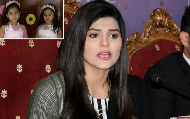 عدالت کا اداکارہ صوفیہ مرزا کےسابق شوہر کا نام ای سی ایل سے نکالنے کا حکم