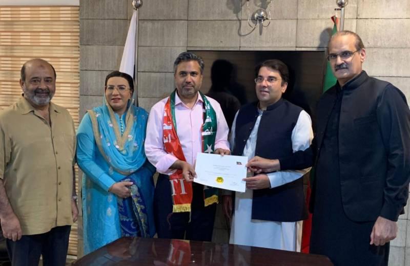 پی پی 38 سیالکوٹ، ضمنی الیکشن کیلئے پی ٹی آئی کا ٹکٹ قیصر اقبال بریار کو مل گیا
