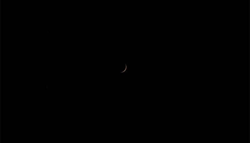 چاند نظر نہیں آیا ،عید الاضحیٰ اب کب ہو گی؟ تاریخ کا اعلان ہو گیا