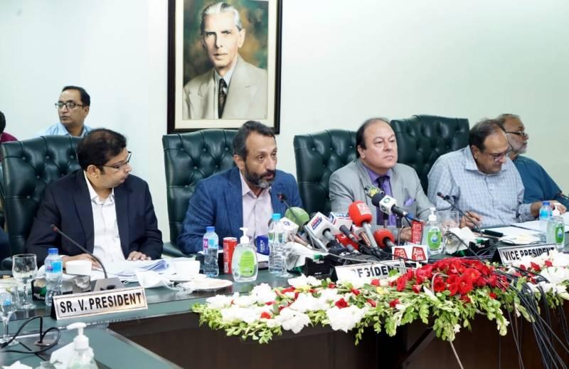 لاہور چیمبر آف کامرس نے وفاقی بجٹ کو متوازن اور خوش آئند قرار دیدیا