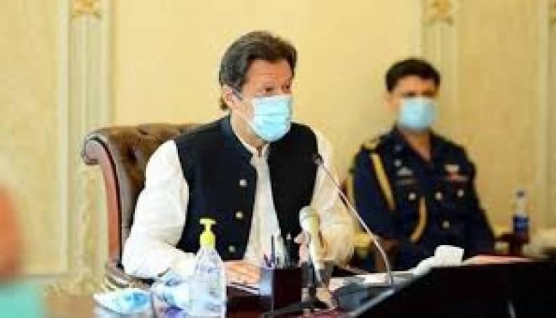 تحریک انصاف کی حکومت نے ماحولیاتی تبدیلی سے نمٹنے کیلئے سب سے زیادہ بجٹ رکھا: وزیراعظم