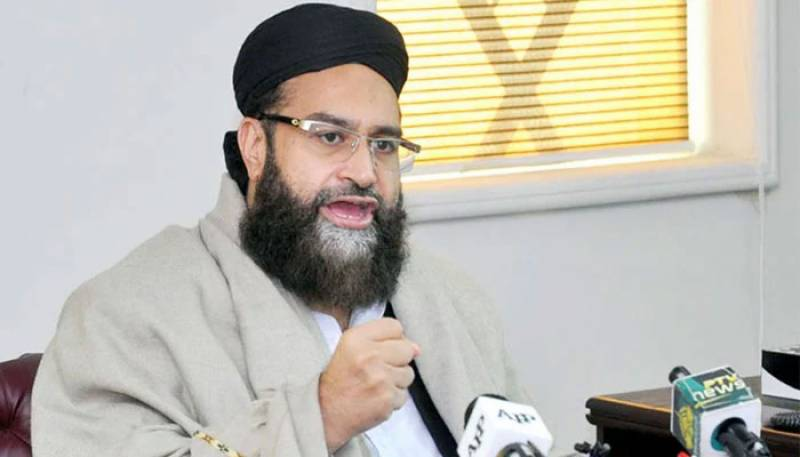 حج سے متعلق سعودی حکومت کا فیصلہ قابل تحسین ہے، مولانا طاہر اشرفی