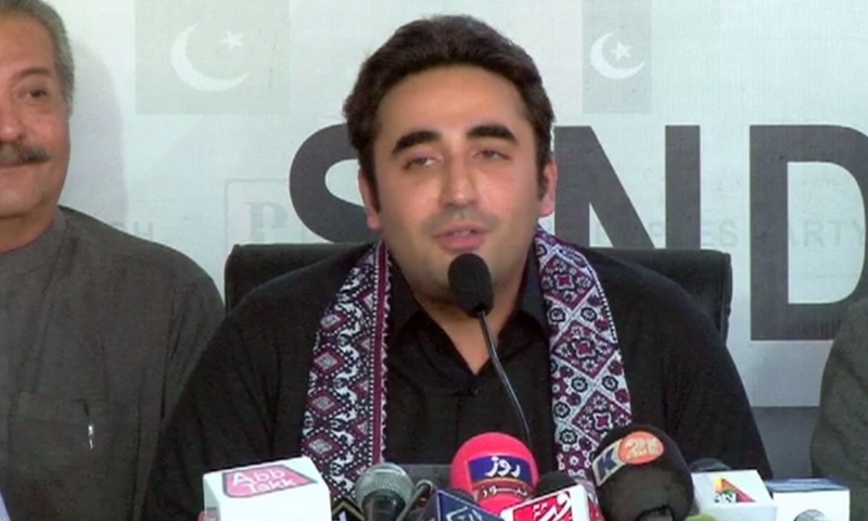Pakistan Peoples Party,PPP,PDM,Bilawal Bhutto