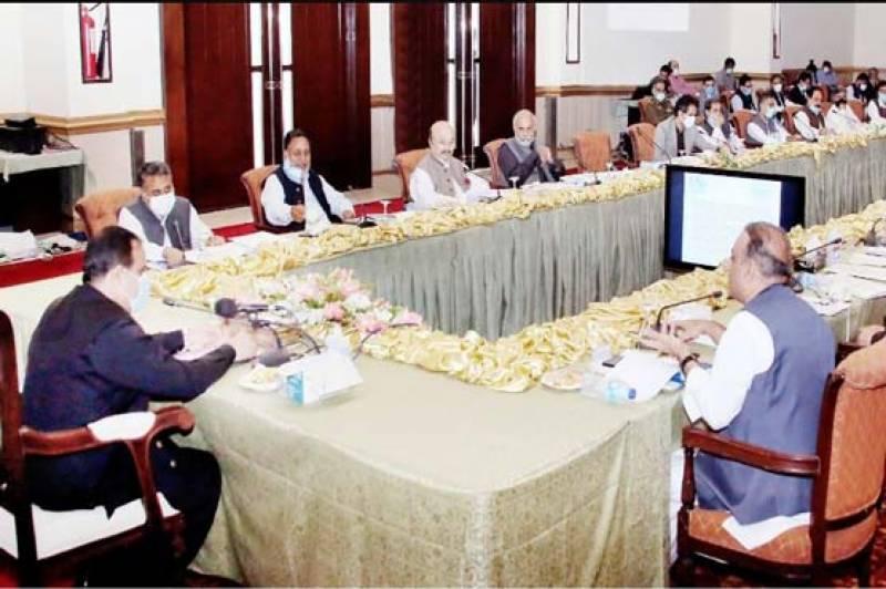 پنجاب کابینہ نے بجٹ کی منظوری دے دی
