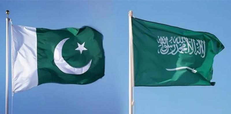 پاکستان کی حوثی باغیوں کے سعودی عرب پر حملے کی شدید مذمت