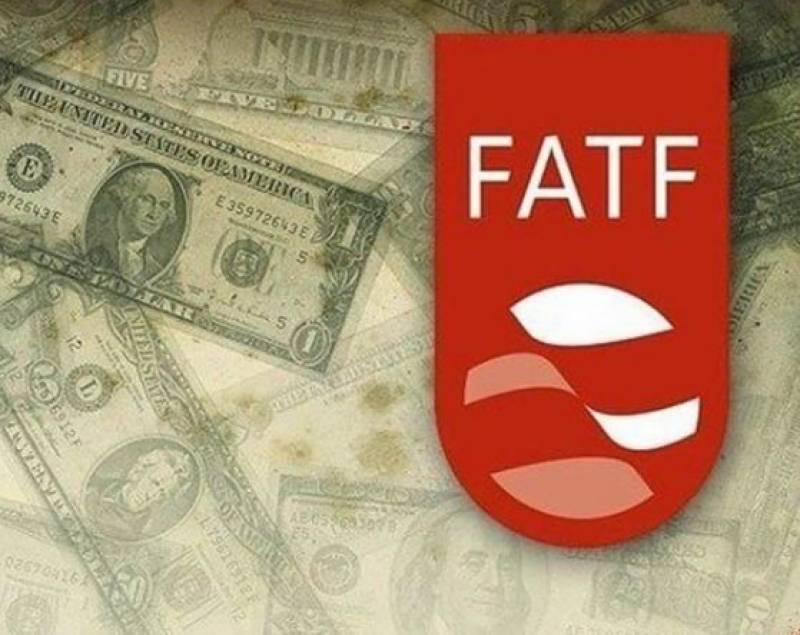 پاکستان نے ایف اے ٹی ایف کی گرے لسٹ سے نکلنے کی شرائط پوری کرلیں