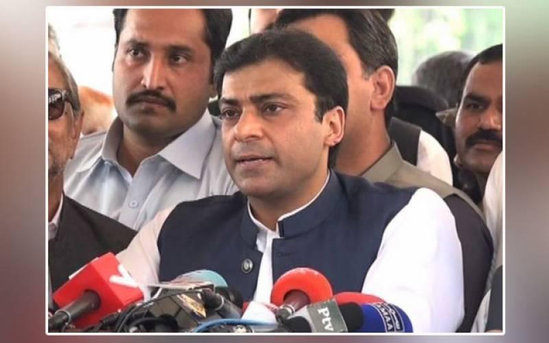 PTI government, strategy, ruckus, Punjab Assembly, Hamza Shahbaz, speech