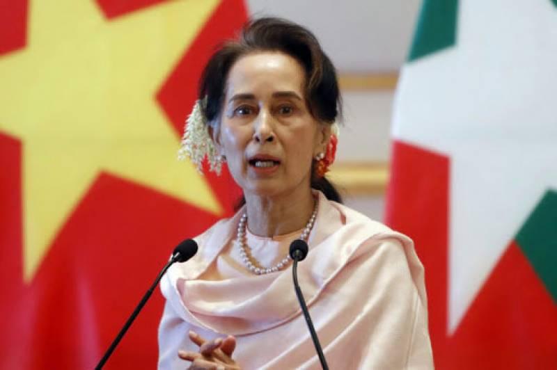 میانمار، آنگ سان سوچی کے خلاف غداری کے الزام میں ٹرائل کا آغاز ہو گیا