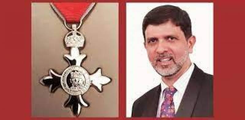 فیصل آباد کے ڈاکٹر عبدالحفیظ کیلئے ممبر آف برٹش ایمپائر کا اعزاز