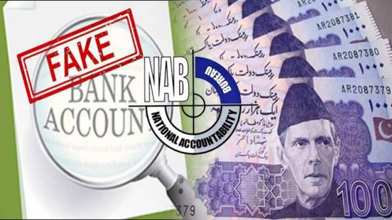 جعلی اکاؤنٹس کیس، نیب نے وصول رقم سندھ حکومت کو واپس کر دی