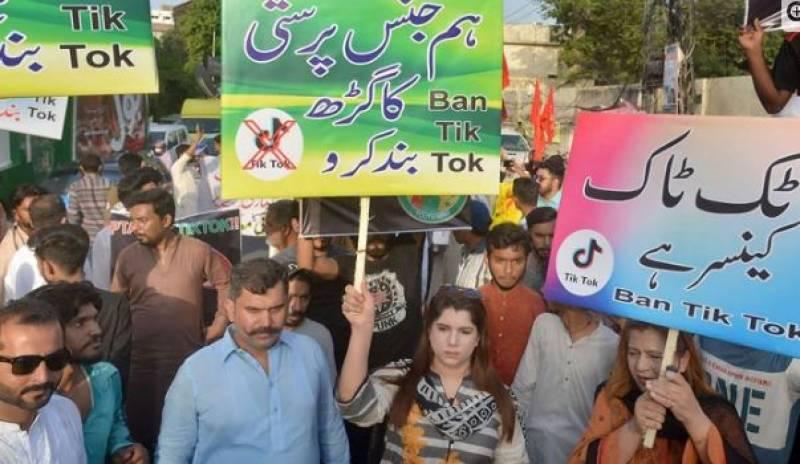 ٹک ٹاک پر پابندی کے لئے لاہور میں احتجاجی مظاہرہ