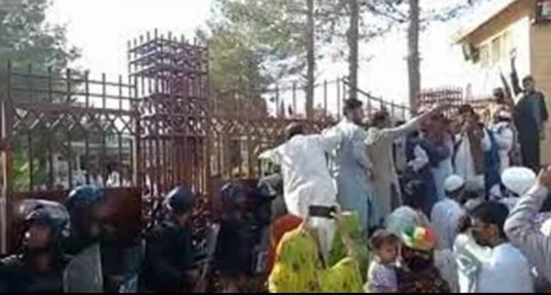شہباز شریف کی بلوچستان اسمبلی کے اپوزیشن ارکان پرپولیس تشدد کی مذمت