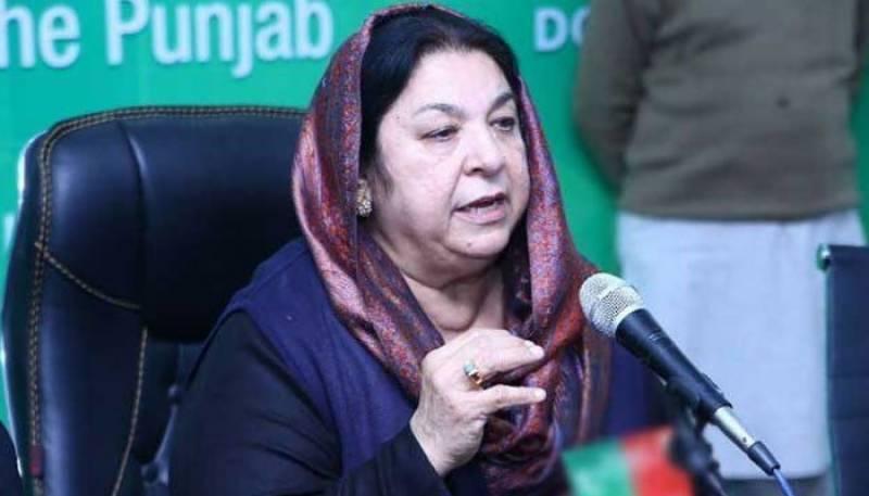 Yasmin Rashid, PTI, Covid 19, ConsiNo