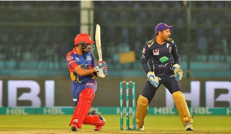 PSL 2021,Live score,Karachi Kings, Quetta Gladiators