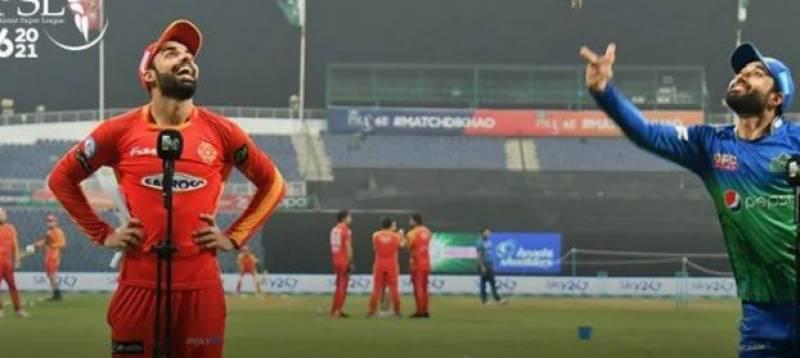 اسلام آباد یونائیٹڈ کا ملتان سلطانز کے خلاف ٹاس جیت کرفیلڈنگ کافیصلہ