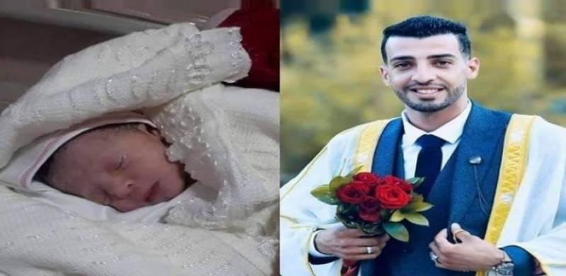 اسرائیلی فوج کے ہاتھوں شہید فلسطینی کے ہاں بیٹی کی ولادت